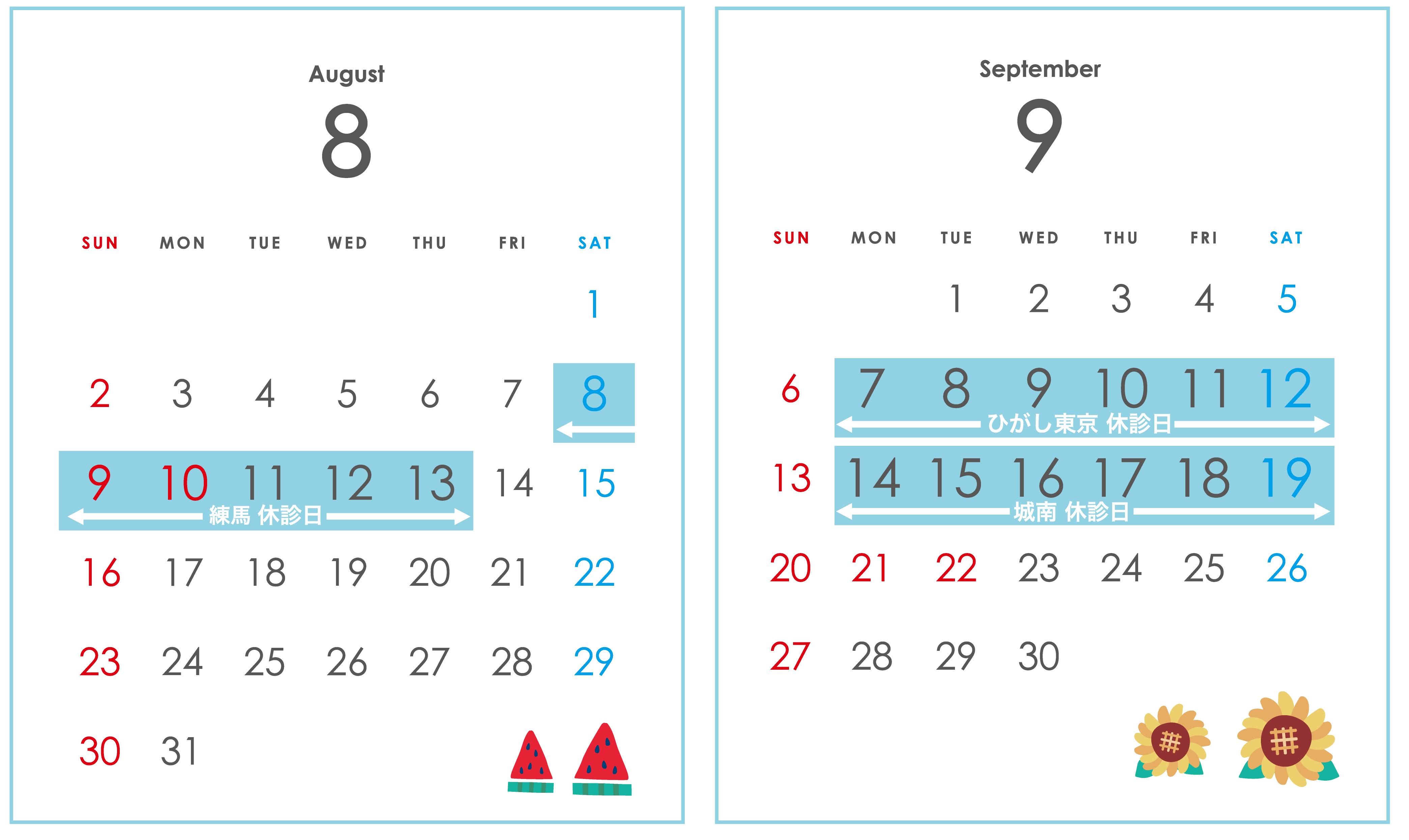 2020_8_9_calendar