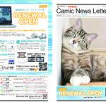 News06_01