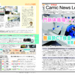 NewsLetter_vol2_01