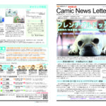 NewsLetter_vol3_01